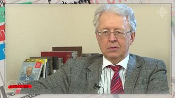 Катасонов: МВФ осуществляет кредитование Украины в интересах США