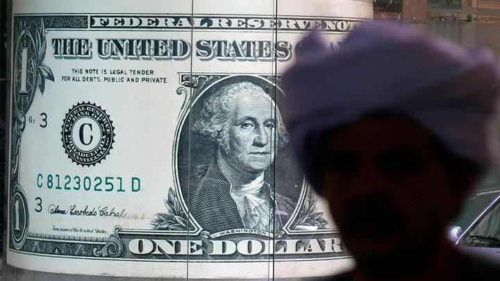 Щедрость глобалистов. МВФ пытается спасти систему американского доминирования