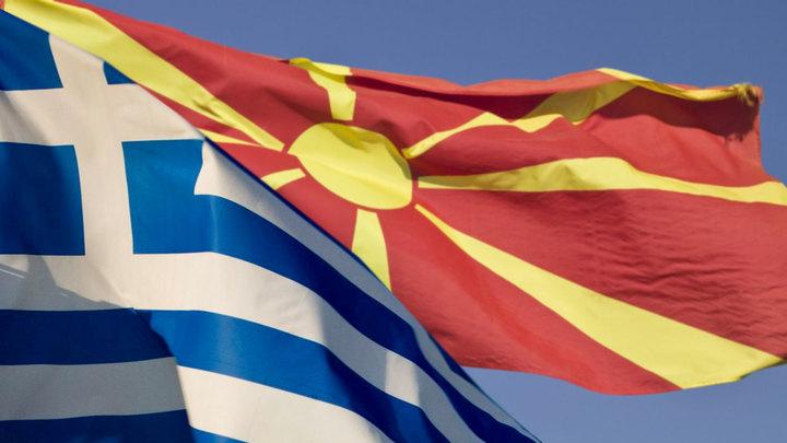 Лидеры Греции и Македонии подожгли пороховой погреб Европы