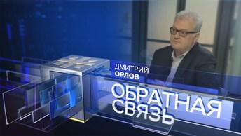 «Единая Россия»: «Непотопляемая» или «нетонущая» партия?