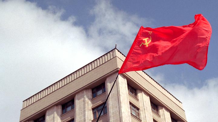 Вызвал беспокойство и даже страх: Над шведским городом взвился красный флаг СССР