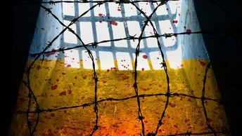 Активист Русской весны о пытках: Мосийчук лично резал меня штык-ножом