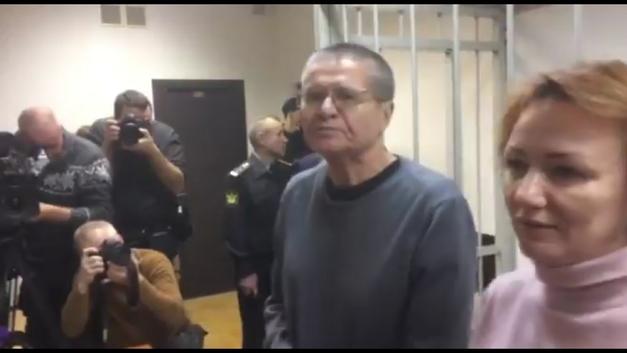 Алексея Улюкаева отправили по этапу в колонию