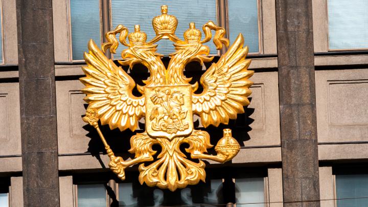 Чем займется Госдума осенью: Поправки и нововведения