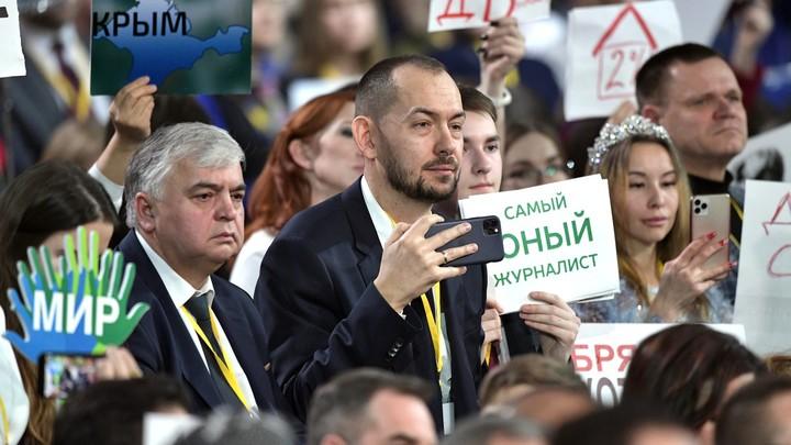Украинский журналист пытался угрожать Путину лично. Не получилось