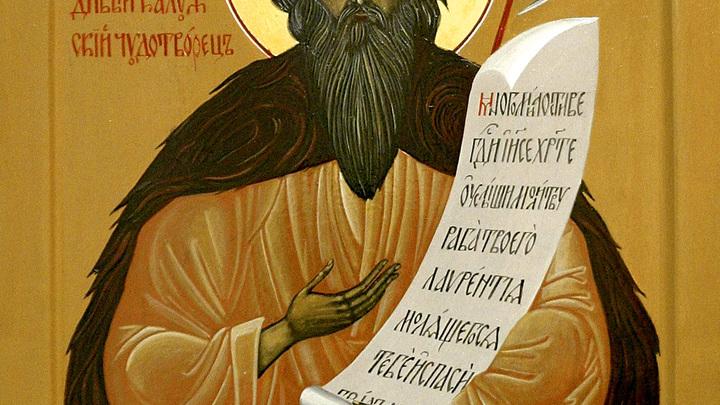 Блаженный Лаврентий, Калужский чудотворец