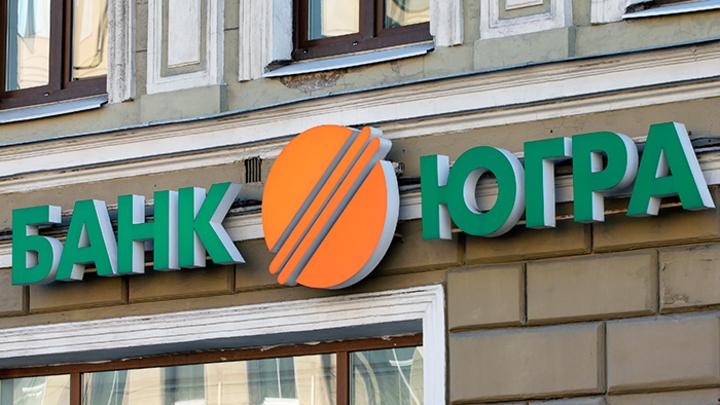 ДоЮГРАлся: СКР сообщил о задержании главного акционера «Югры» Алексея Хотина