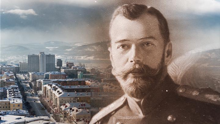 Мурманск стал монархической столицей Русского Севера