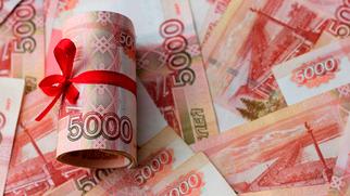 кредит зарплата 25000 микрозаймы на киви кошелек