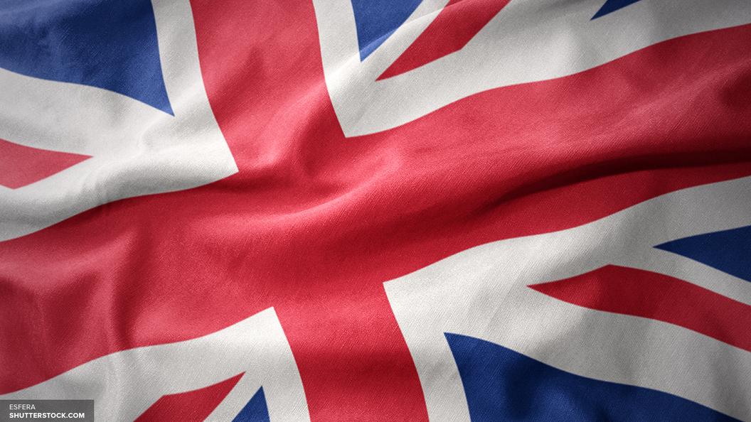 Встолице Англии  арестованы четверо мужчин заподготовку терактов