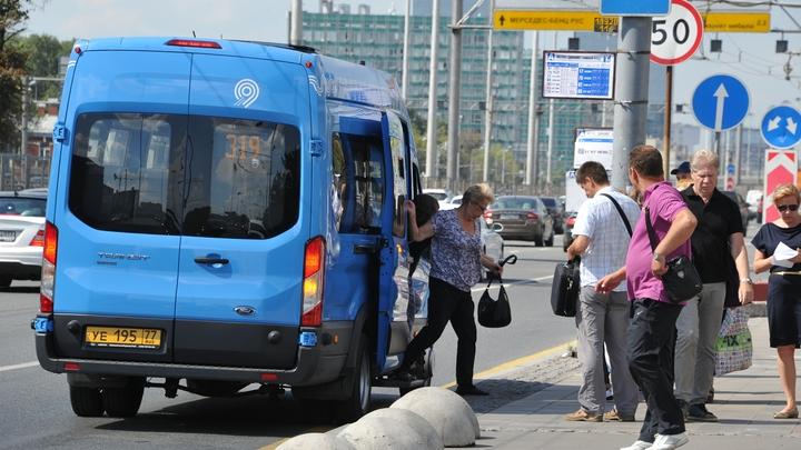Две маршрутки столкнулись в Одинцово