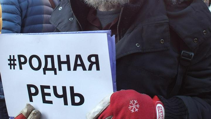 Алло, прачечная?: Новый анекдот появился после скандала с преподавателем ВШЭ и русским языком