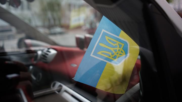 Зависимость Незалежной: Как Украина не сумела избавиться от импорта из России