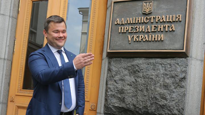 Мы его как-то жёстко кинули: Знаменитый помощник Зеленского рассказал про обман Путина