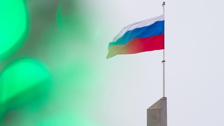 Роднина выступила против права русского народа на воссоединение, заявил политолог Безпалько