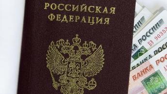 Российские МФЦ начнут выдавать биометрические загранпаспорта с февраля