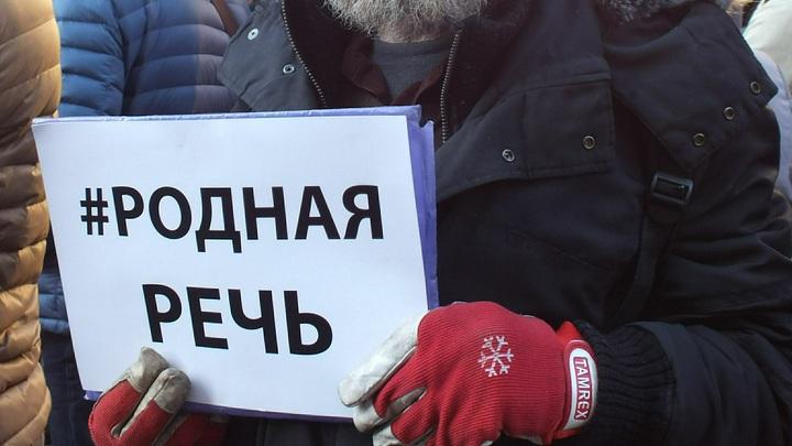 Вас здесь не ждут: Полиция в Таллине обезвредила белоруса, заговорившего по-русски