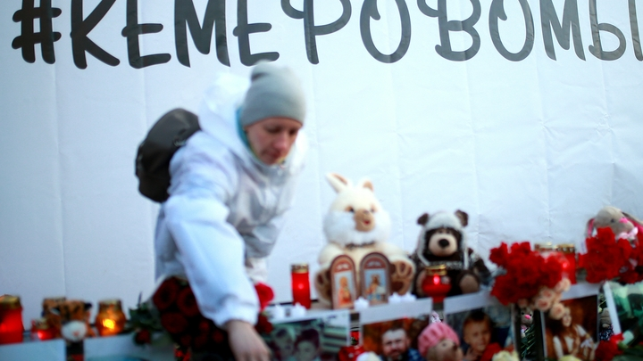 Пропавших без вести нет: В МЧС отчитались о поисковой операции в Кемерове