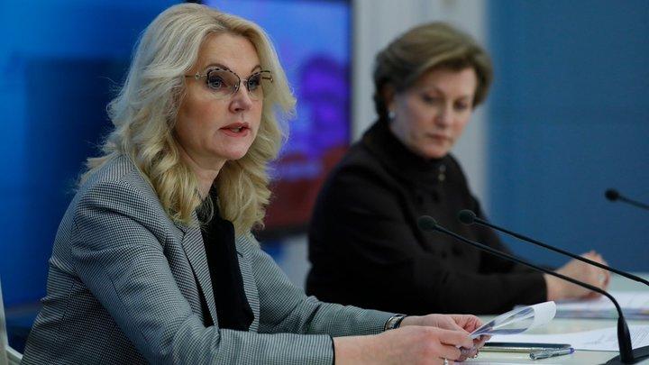 Голикова в унисон с Поповой выступила за продление выходных для граждан