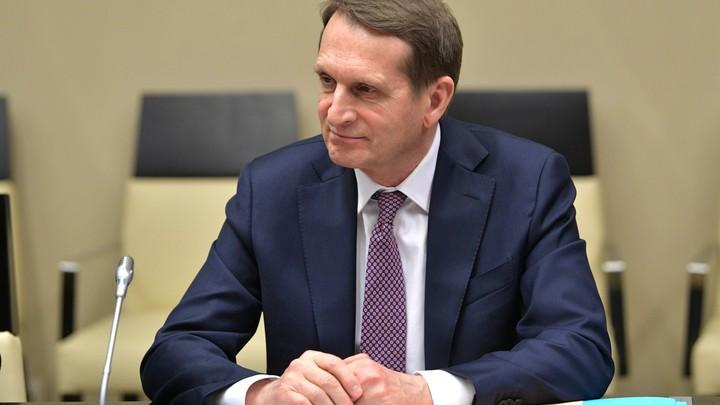 Нарышкин обвинил власти Чехии в гнусной провокации: Ответные меры будут