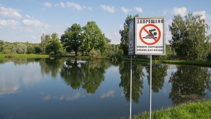 В Кузбассе 17-летний подросток утонул в озере, спасаясь от конфликта