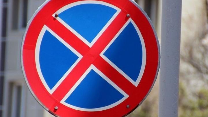 В Краснодаре с 8 февраля нарушителей правил стоянки будут штрафовать с помощью видеофиксации