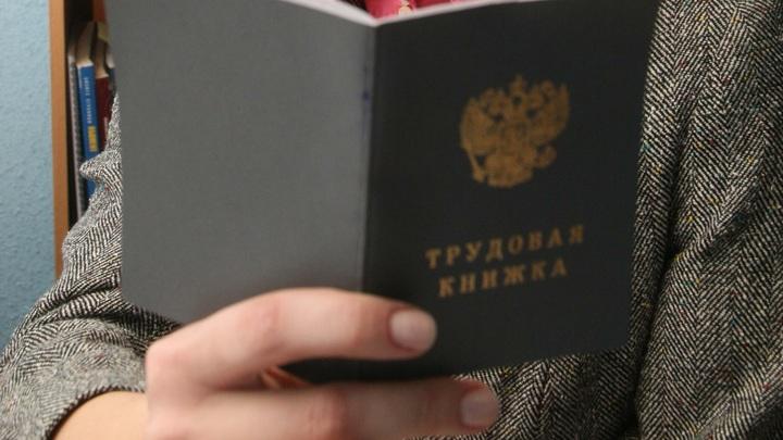 В Омске перед Новым годом уволили 14 чиновников - СМИ