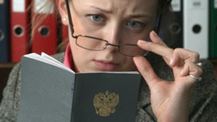 Записи работодателя онлайн: ПФР оцифровал трудовые книжки, хотя законопроект еще не принят – СМИ