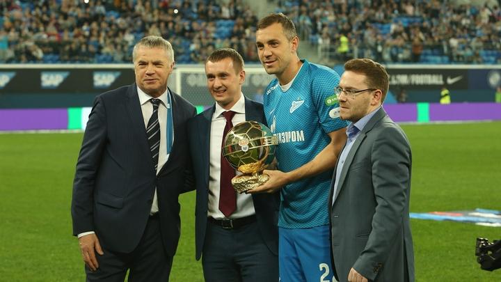 Артем Дзюба получил золотой мяч – приз лучшего игрока 2018 года