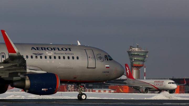 Аэрофлот вскоре запустит продажу билетов Москва - Каир