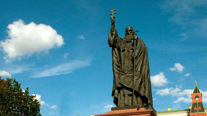 Священномученик Ермоген. Православный календарь на 2 марта
