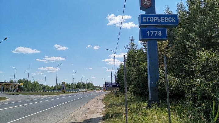 В Егорьевске открыли первый в Подмосковье памятник Александру Невскому