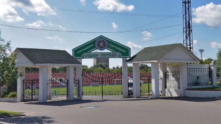 В Люберцах реконструируют стадион Торпедо
