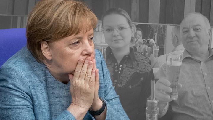 Скрипаль сближает Россию и Германию