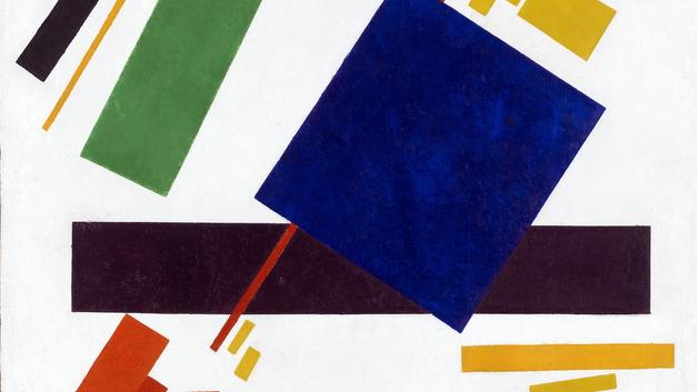 Спасенная от нацистов картина Малевича второй раз побила мировой рекорд на аукционе