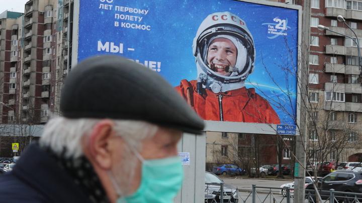 В Санкт-Петербурге на 20% выросло число больных коронавирусом