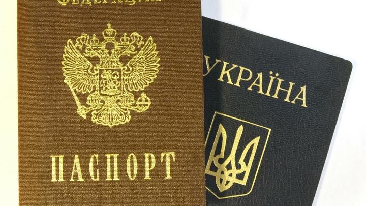Жители Донбасса могут стать гражданами России в упрощенном порядке - МВД РФ
