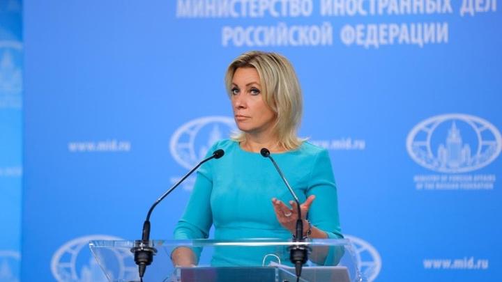 Бейте свои яйца: Захарова остро ответила главе дипломатии Евросоюза Боррелю