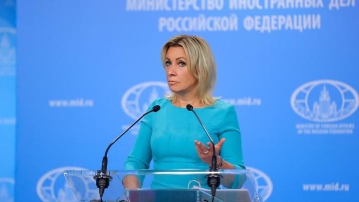 Захарова ответила на мракобесную риторику США: Please keep silence