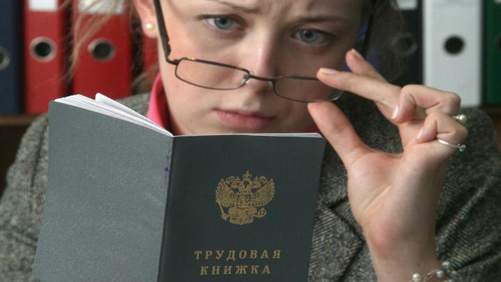 Сотрудника «дочки» Роскосмоса сократили заслова о«скотобазе»
