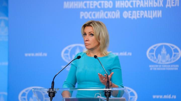 Захарова высмеяла министра культуры Украины: Обустраивают Крым без Крыма, воюют с Россией без России