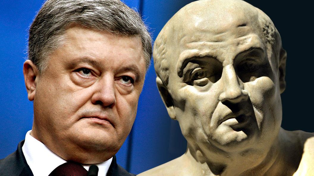 Петр Порошенко – Нерон для бедных