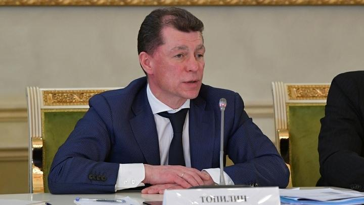 Единую Россию решили утопить Топилиным: Опальный глава ПФР может вернуться в новом качестве