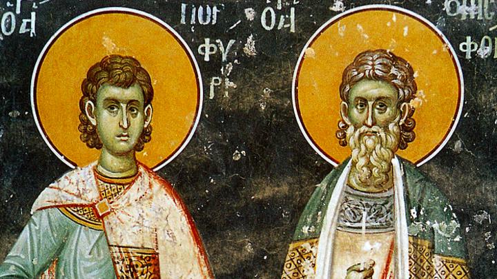 Мученики Онисифор и Порфирий. Православный календарь на 22 ноября