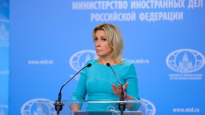 На эту чушь мы уже отвечали: Захарова задала поддержавшему Чехию Боррелю неудобный вопрос