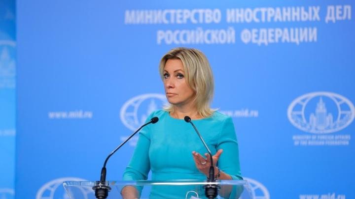 Захарова о дипломатическом провале Чехии: Они не поняли, куда их втягивают западные кураторы