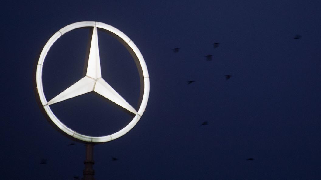 Mercedes отзовет из РФ около полутора тысяч авто