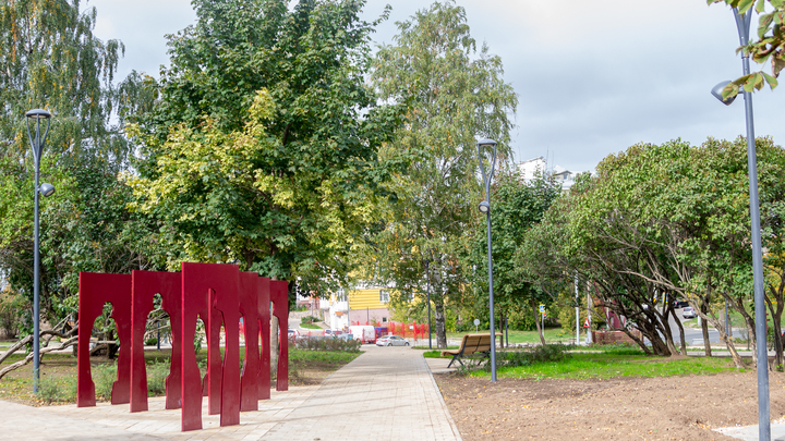 В Нижнем Новгороде открыли благоустроенный сквер рядом с ДК им. Ленина