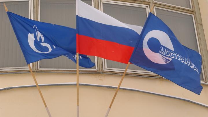 А как вы цену посчитали? Эксперт прокомментировал требование Нафтогазом компенсации от Газпрома за дорогой газ из ЕС