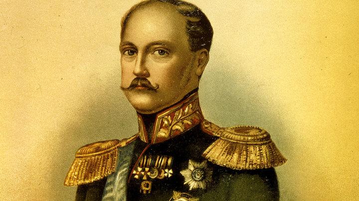 Один день в истории. 221 год со дня рождения Николая I